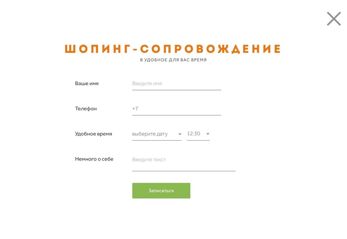 Вход в сбербанк онлайн для физ лиц личный кабинет логин и пароль