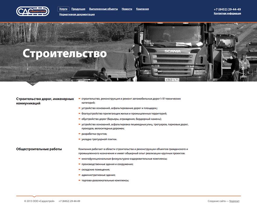 sardor-services-page