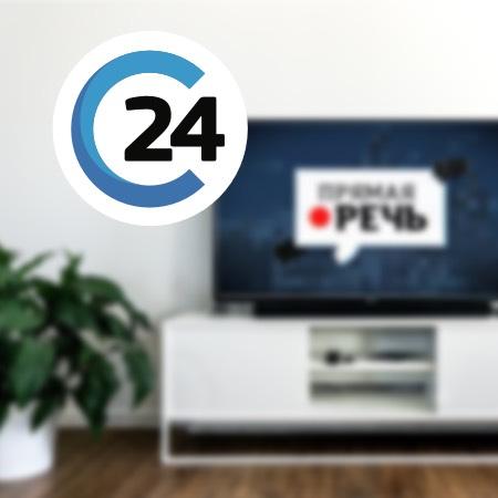 Сайт главного телеканала региона