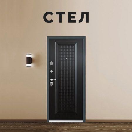 Одностраничный сайт бюджетного бренда от Torex