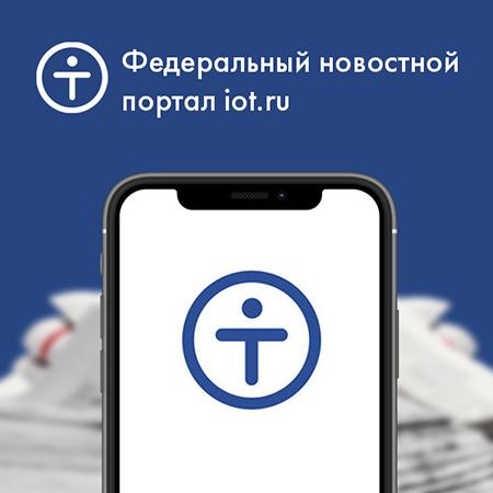 Новостные мобильные приложения