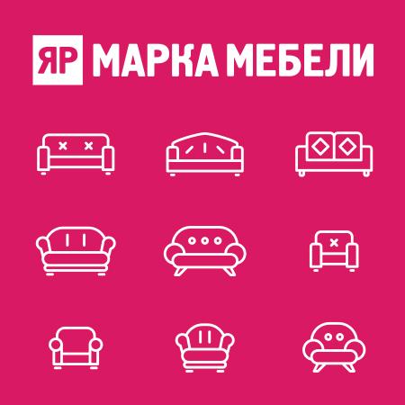 Сайт для сети мебельных торговых центров