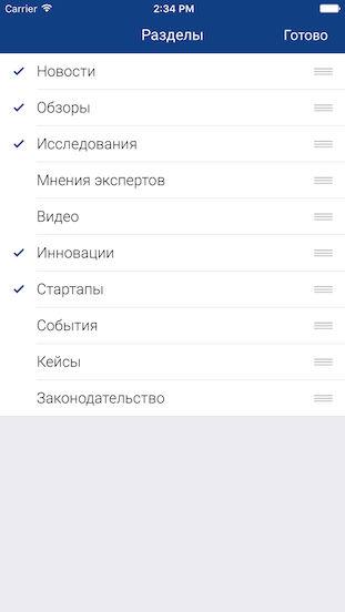 Мобильные приложения для новостного портала iot.ru