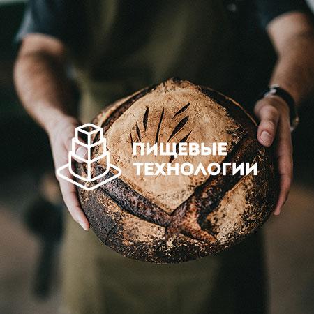 Сайт поставщика для пищевой промышленности