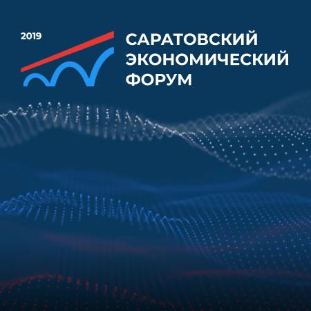 Сайт мероприятия