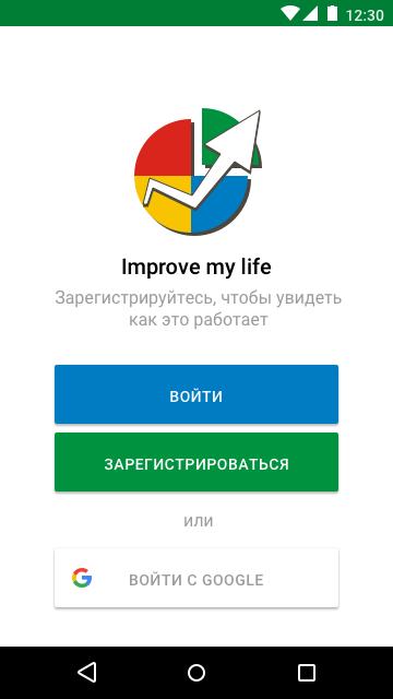 Improve My Life