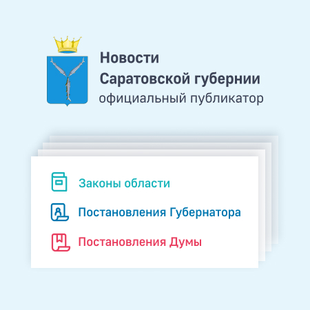 Сайт официального публикатора
