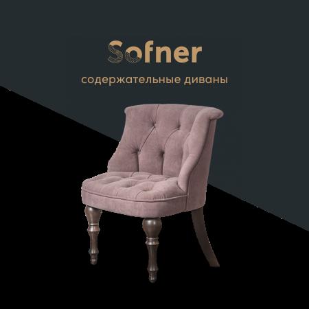 Сайт бренда мягкой мебели